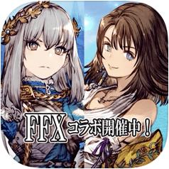 FFBE幻影戦争 評価レビュー