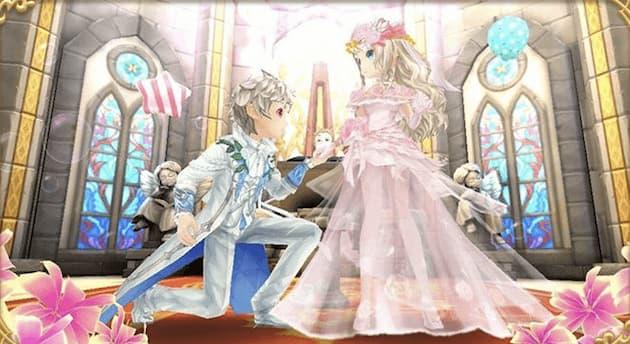 アッシュテイルの結婚