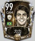 FIFAモバイル リセマラ カカ