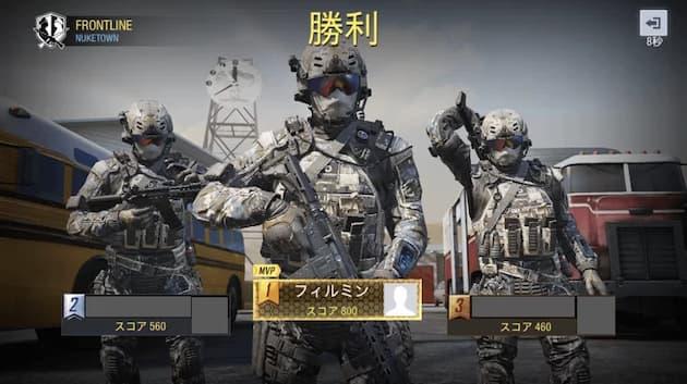 Codモバイル (Call of Duty Mobile)